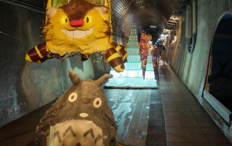 高森町湧水トンネル公園